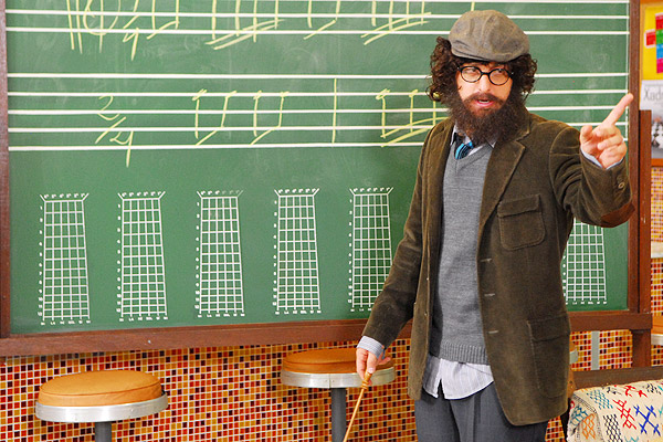 ensinar música